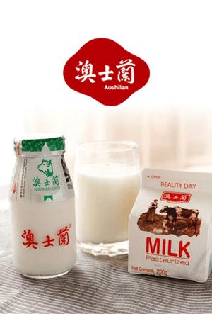 澳士兰牛奶