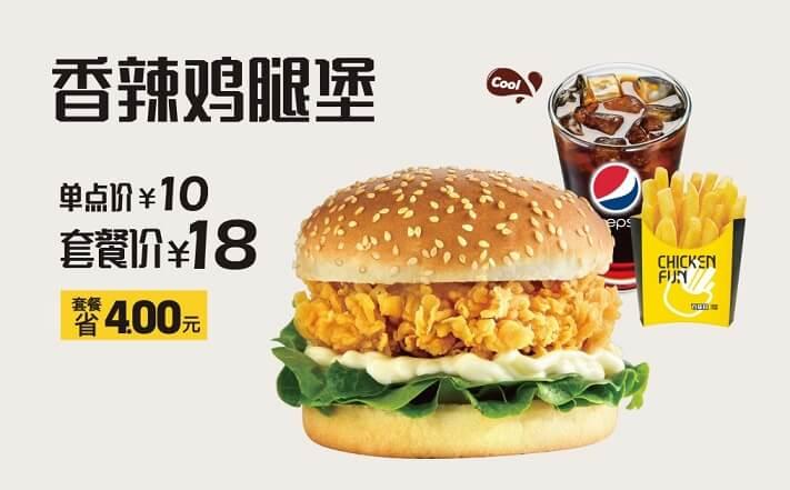 百基拉炸鸡汉堡加盟支持