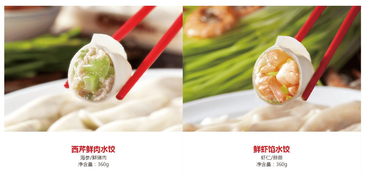 喜家德水饺加盟优势