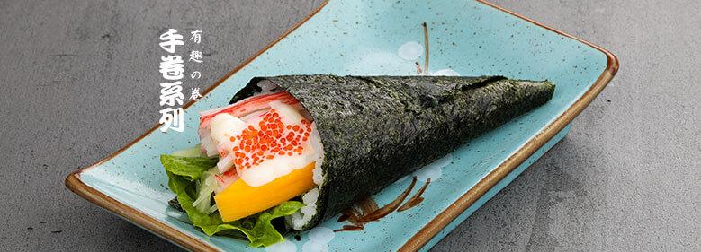 鲜珅寿司加盟流程