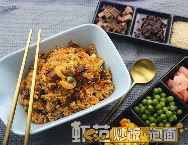 虾范炒饭加盟条件