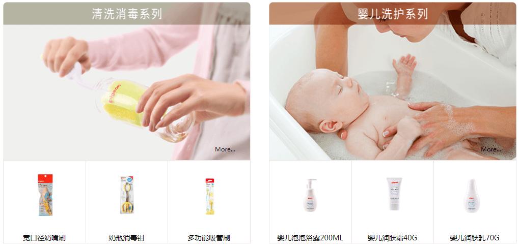 贝亲母婴用品加盟条件