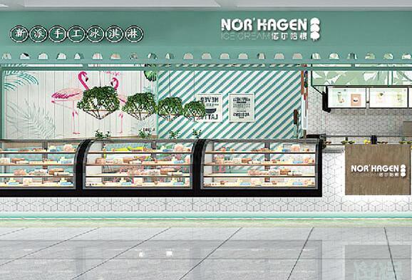 诺尔哈根加盟条件