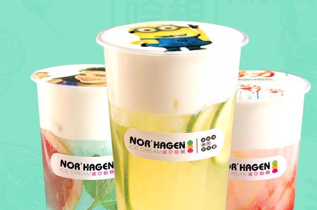 诺尔哈根加盟费用