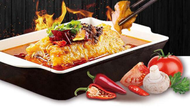 鱼谷稻烤鱼饭加盟条件