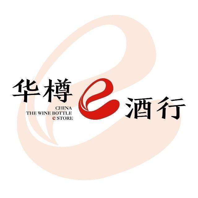 华樽e酒行 2020加盟好项目
