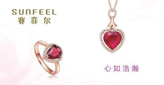 赛菲尔珠宝加盟条件