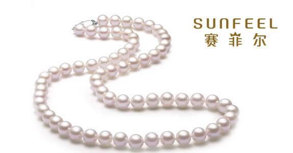 赛菲尔珠宝加盟流程